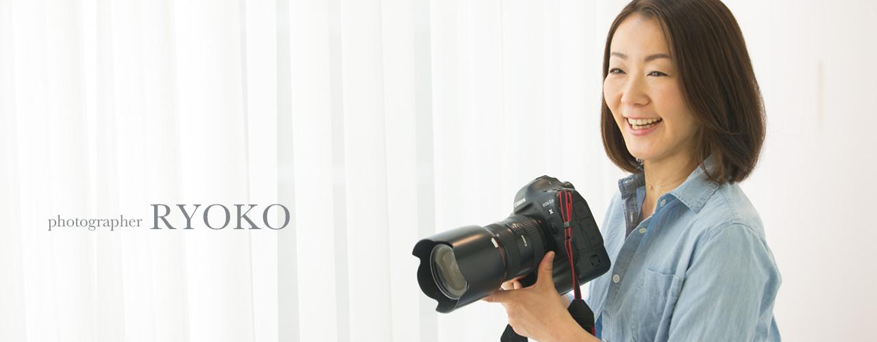 女性カメラマンRyokoのプロフィール、ホームページ・ブログ用写真撮影
