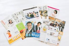 カメラマンRyoko 撮影実積・企業パンフレット&チラシ