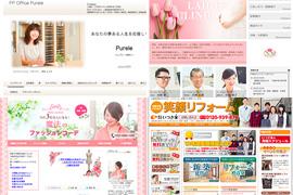 カメラマンRyoko 撮影実積・ホームページ&ブログ